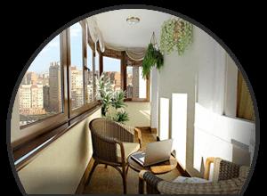 Балконы<br/>и лоджии