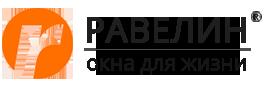 Логотип компании Равелин - металлопластиковые окна